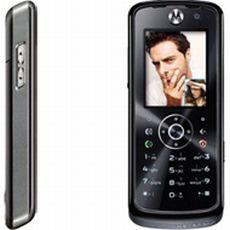 Usuñ simlocka kodem z telefonu Motorola L800t