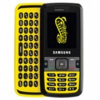 Usuñ simlocka kodem z telefonu Samsung SCH R451 Messager