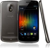 Usuñ simlocka kodem z telefonu Samsung SCH i515