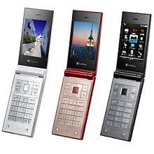 Usuñ simlocka kodem z telefonu Samsung 740SC