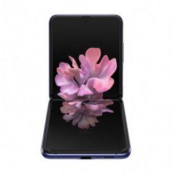 Usuñ simlocka kodem z telefonu Samsung Galaxy Z Flip