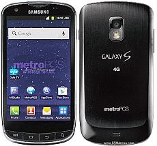 Usuñ simlocka kodem z telefonu Samsung Galaxy S Lightray 4G R940