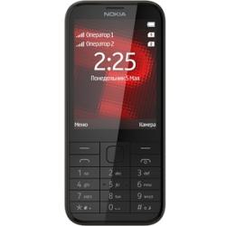 Usuñ simlocka kodem z telefonu Nokia 225 Dual