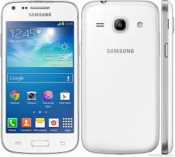Usuñ simlocka kodem z telefonu Samsung Galaxy Core II