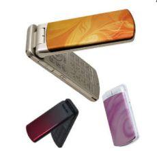 Usuñ simlocka kodem z telefonu Sony-Ericsson Docomo