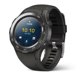 Usuñ simlocka kodem z telefonu Huawei Watch 2 2018
