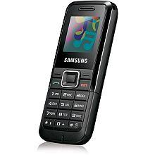 Usuñ simlocka kodem z telefonu Samsung E1075