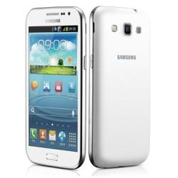 Usuñ simlocka kodem z telefonu Samsung Galaxy Star Pro S7260