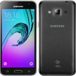 Jak zdj±æ simlocka z telefonu Samsung J320