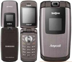 Usuñ simlocka kodem z telefonu Samsung W5000