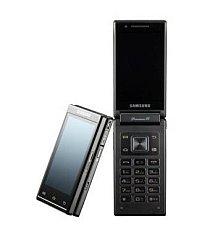 Usuñ simlocka kodem z telefonu Samsung W999