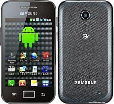 Usuñ simlocka kodem z telefonu Samsung Galaxy Ace Duos I589