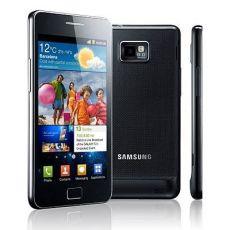 Jak zdj±æ simlocka z telefonu Samsung Galaxy S II