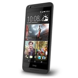 Usuñ simlocka kodem z telefonu HTC Desire 626s