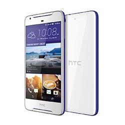 Usuñ simlocka kodem z telefonu HTC Desire 628