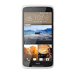 Usuñ simlocka kodem z telefonu HTC Desire 828