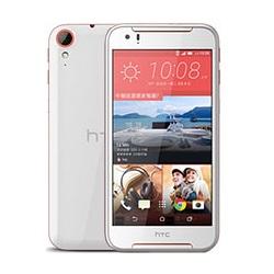 Usuñ simlocka kodem z telefonu HTC Desire 830
