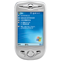 Usuñ simlocka kodem z telefonu HTC Alpine
