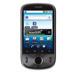 Usuñ simlocka kodem z telefonu Huawei U8150