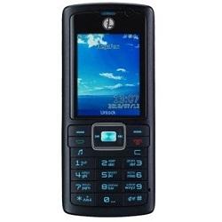 Usuñ simlocka kodem z telefonu Huawei U1270