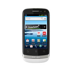 Usuñ simlocka kodem z telefonu Huawei S41HW