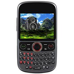 Usuñ simlocka kodem z telefonu Huawei M635