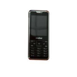 Usuñ simlocka kodem z telefonu Huawei G7600
