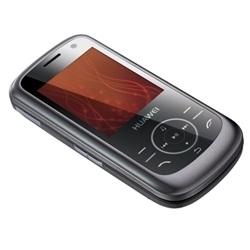 Usuñ simlocka kodem z telefonu Huawei U3300