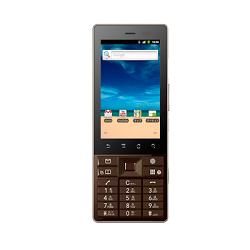 Usuñ simlocka kodem z telefonu Huawei EMOBILES42HW