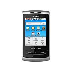Usuñ simlocka kodem z telefonu Huawei G7005