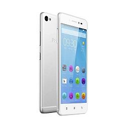 Usuñ simlocka kodem z telefonu Lenovo S90 Sisley