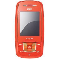 Usuñ simlocka kodem z telefonu LG KC3500
