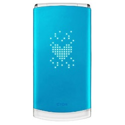 Usuñ simlocka kodem z telefonu LG SV800