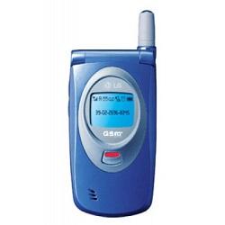 Usuñ simlocka kodem z telefonu LG W5200