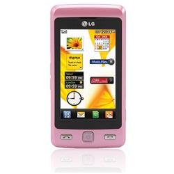 Usuñ simlocka kodem z telefonu LG KP501 Cookie