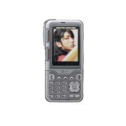Usuñ simlocka kodem z telefonu LG KG928