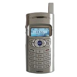 Usuñ simlocka kodem z telefonu LG G5500
