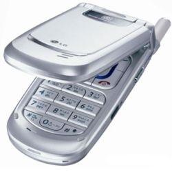 Usuñ simlocka kodem z telefonu LG 7070
