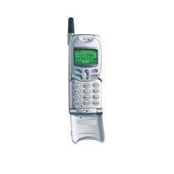 Usuñ simlocka kodem z telefonu LG 800W