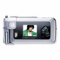 Usuñ simlocka kodem z telefonu LG SB120