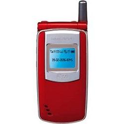 Usuñ simlocka kodem z telefonu LG W7020