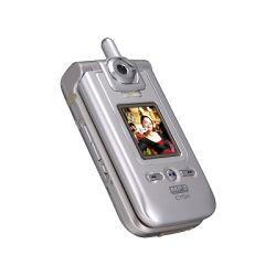 Usuñ simlocka kodem z telefonu LG LP3000