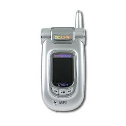 Usuñ simlocka kodem z telefonu LG SD350