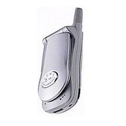 Usuñ simlocka kodem z telefonu LG SD500