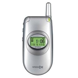 Usuñ simlocka kodem z telefonu LG SD820