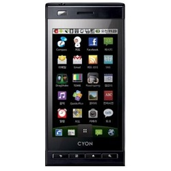 Usuñ simlocka kodem z telefonu LG SU950