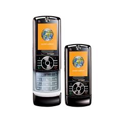 Usuñ simlocka kodem z telefonu Motorola Z6c