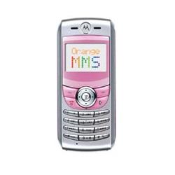 Usuñ simlocka kodem z telefonu Motorola C375