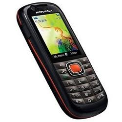 Usuñ simlocka kodem z telefonu Motorola VE538