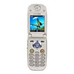 Usuñ simlocka kodem z telefonu Motorola V730